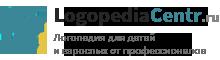 Логопедия для детей и взрослых, развитие речи, постановка и автоматизация звуков, заикание, голос