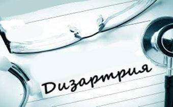 Понятие псевдобульбарной дизартрии у детей, проявления, современные методики диагностики и лечения
