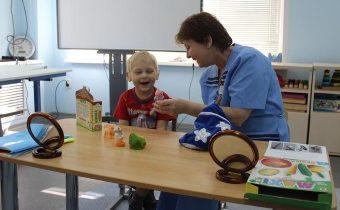 Учреждения для лечения детей с общим недоразвитием речи
