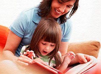 Нарушение экспрессивной речи у детей