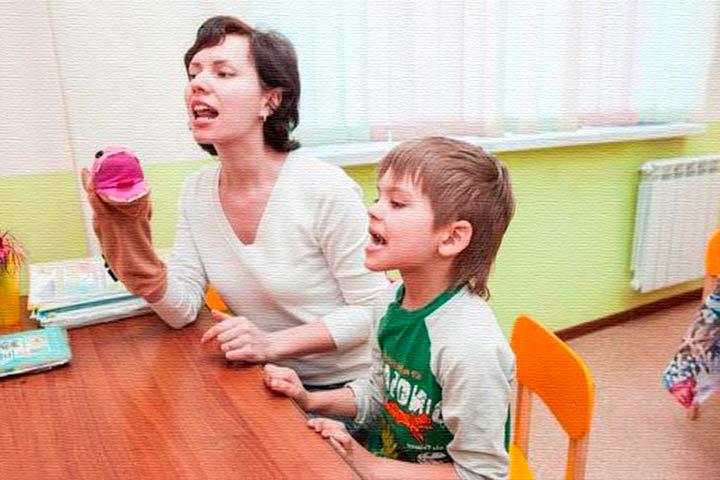 Ребенок с нарушением речи.