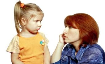 Общее недоразвитие речи 4 уровня