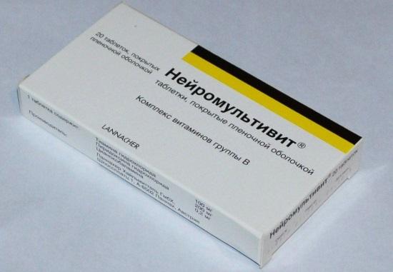 Нейромультивит − комплекс витаминов группы В