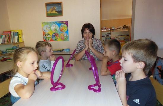 Логопедическая группа в детском саду