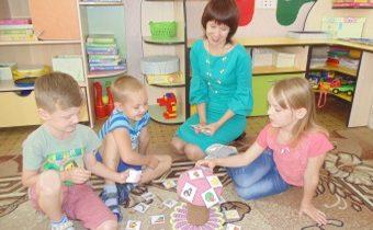 Игры для развития речи детям 5-6 лет