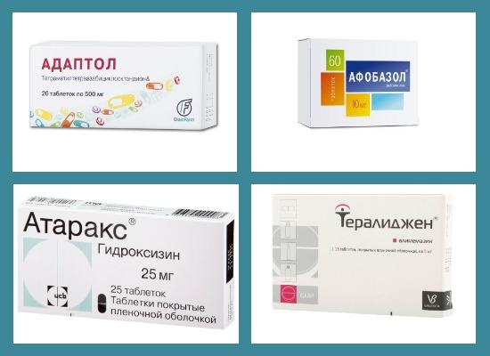Препараты для купирования тревоги
