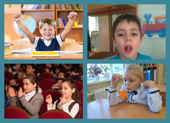 Мероприятия по улучшению речи у школьников