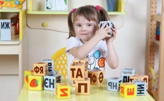 Развитие речи в 5-6 лет: нормы, симптомы нарушения, коррекция